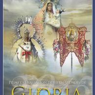 Cartel de Glorias 2015